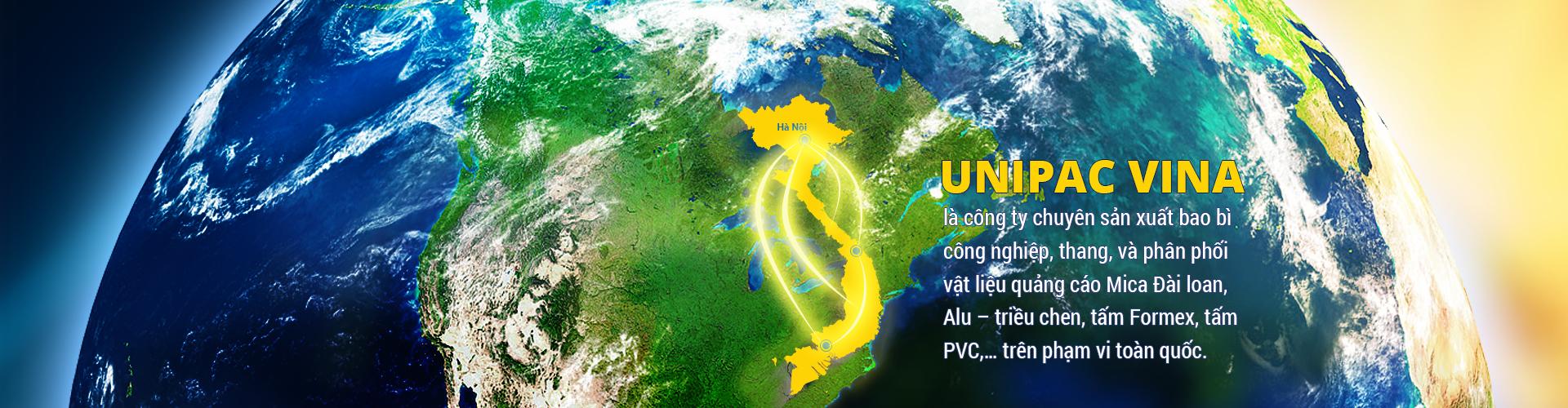 unipac-1
